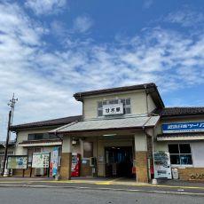 甘木鉄道「甘木駅」