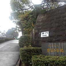 笹丘小学校の外観