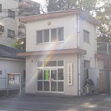 笹丘交番の外観