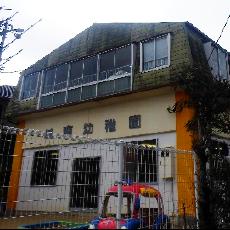 城南幼稚園の外観